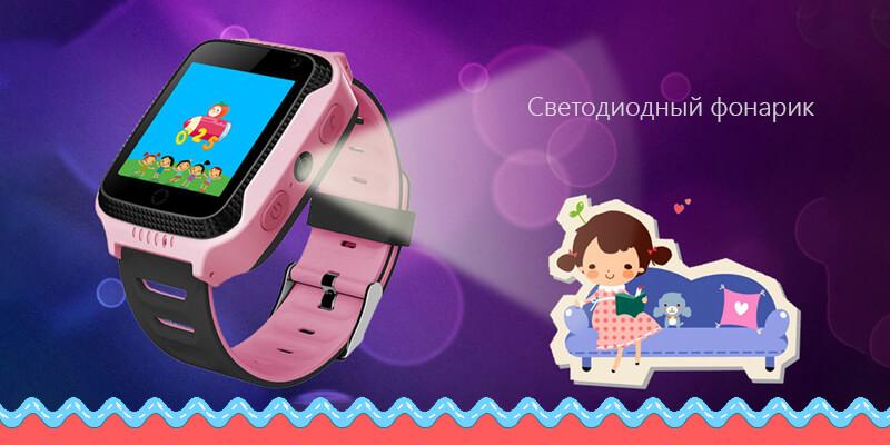 часы для детей с фонариком
