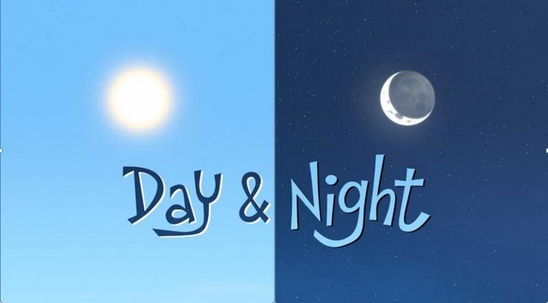 день ночь